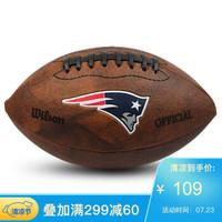 威爾勝(Wilson)橄欖球GST復合材質耐磨兒童球具美式足球NFL職業比賽訓練用球 WTF1549-愛國者隊-3號兒童球 *3件