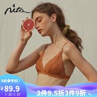 妮塔nita文胸无钢圈真丝性感法式薄款蕾丝内衣 焦糖色2960 M(适合75A/B/C)