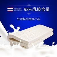 THAIAO 泰国进口乳胶床垫 200*180*7.5cm