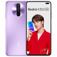 Redmi K30i 5G智能手机  8GB+128GB 紫玉幻境