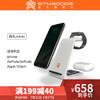 STM三合一无线充电器iPhone11ProMax/airpoods/iwatch手表快充板 白色