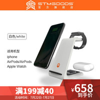 STM三合一无线充电器iPhone11ProMax/airpoods/iwatch手表快充板 白色