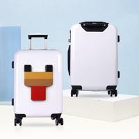 网易严选 Minecraft 我的世界 1228037 小鸡拉杆箱 20寸