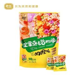 捷氏 咖喱坚果燕麦谷物脆 280g