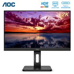 AOC  Q27P2C 27英寸显示器(2K、75Hz、Type-C)