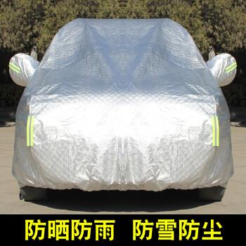 智匯 汽車車衣車防曬罩防塵罩防雨遮陽隔熱加厚外套車套外罩蓋布 汽車用品 鋁膜 加厚款 專車定制車衣(下單后客服會回訪車型)