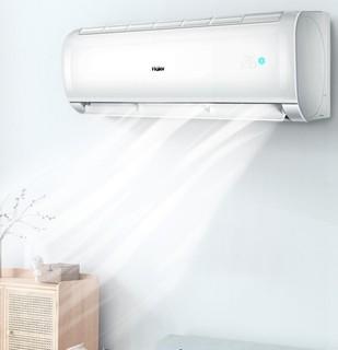 Haier 海尔 速享风系列 KFR-35GW/81@U1-Ge 1.5匹 变频 壁挂式空调 白色