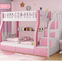 佳佰 儿童高低床子母床 上铺130cm下铺150cm