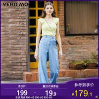 VeroModa2020秋装新款纯棉薄宽松透气野餐穿搭高腰阔腿软牛仔裤女