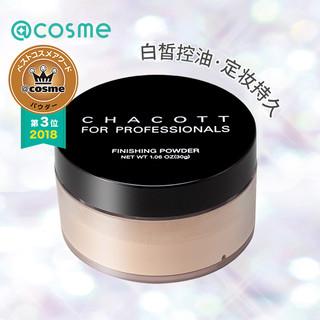 cosme大赏CHACOTT芭蕾舞台用细腻蜜粉定妆散粉基本款
