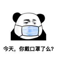 7月23日 口罩、消毒等防疫物资汇总
