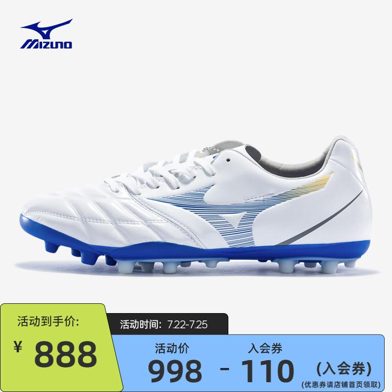 Mizuno美津浓男款专业足球鞋REBULA CUP ELITE AG P1GA207325