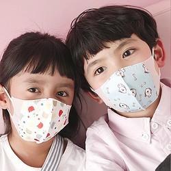 ReeDoon 一次性3D立体儿童夏季专用口罩 10片装 *4件
