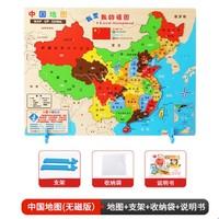 优力优 木质中国拼图 无磁版 400*300*10mm