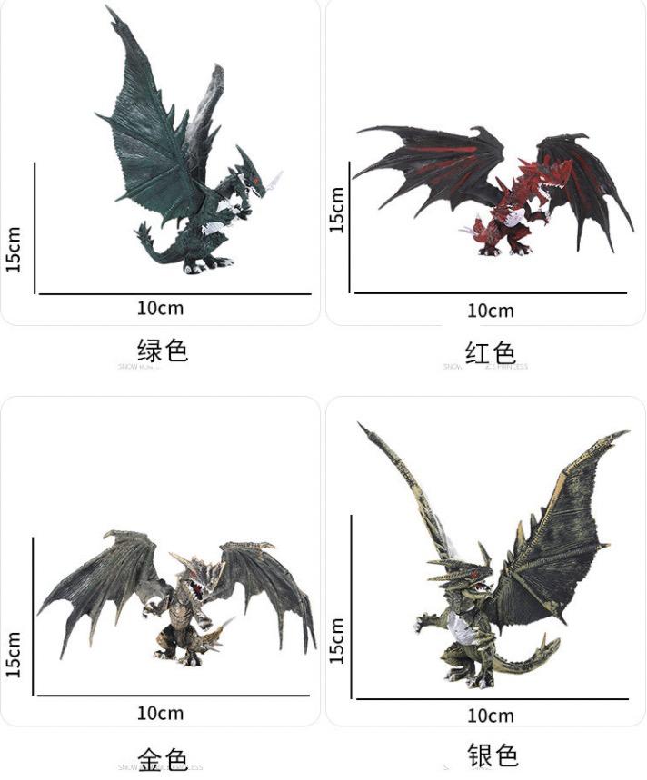 衾美  魔幻恐龙塑胶模型 赤炎翼龙   2个装