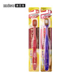 惠百施EBiSU日本进口宽头牙刷7列65孔成人软毛牙刷 2支装 *2件