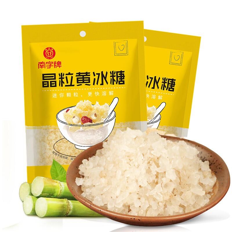 南字牌 晶粒黄冰糖 350g*2袋