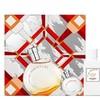 HERMÈS 爱马仕 橘采星光女士淡香水套装(橘彩星光淡香水50ml+淡香水7.5ml+身体乳40ml)