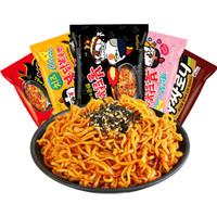 韩国进口 三养 火鸡面混合5袋装 食品方便面网红宿舍泡面速食拉面袋面零食