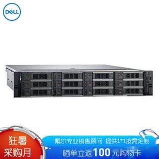 戴尔(DELL)PowerEdge R740XD机架式服务器主机 R740XD【2*银牌4210 20核40线程