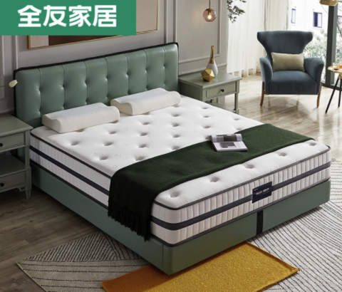 QuanU 全友 105199 双功能乳胶弹簧床垫 1.5/1.8m