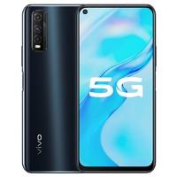 vivo Y51s 5G智能手机 6GB+128GB