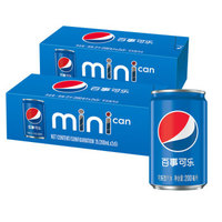 有券的上:PEPSI 百事 可乐型汽水 碳酸饮料整箱 迷你罐 200ml*20听 *3件