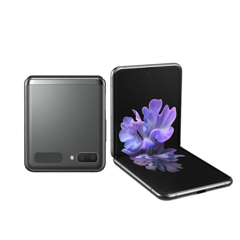百亿补贴 : SAMSUNG 三星 Galaxy Z Flip 5G折叠屏智能手机 8GB+256GB