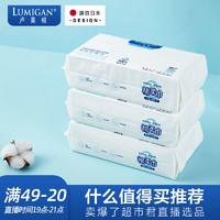 卢美根 一次性纯棉加厚洁面巾 80抽*3包