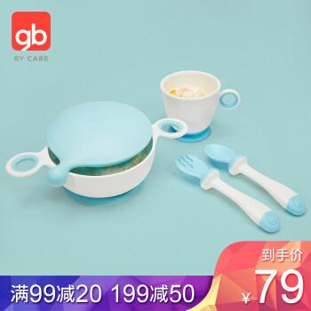 gb 好孩子 好孩子(gb) gb好孩子儿童餐具 婴儿防滑吸盘餐碗叉勺子水杯套装四件套 蓝色4件套