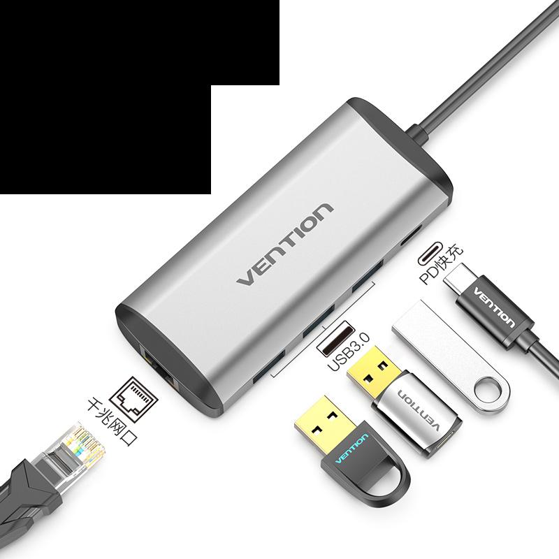 VENTION 威迅 typec扩展坞拓展笔记本usb分线HUB多接口HDMI适用于ipadPro苹果macbook电脑华为手机桌面转换器转接头