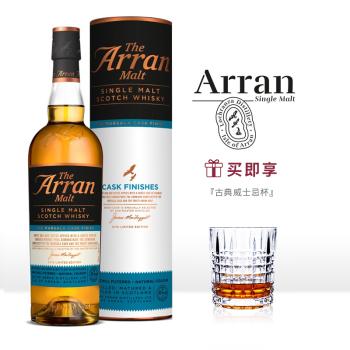 倾酌 艾伦Arran 限量玛莎拉桶 单一麦芽威士忌700ml 苏格兰 原装进口 洋酒