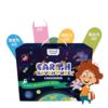 孚科思 儿童科学实验套装 188个科学实验