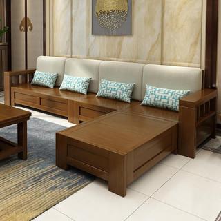 联圆世家 新中式实木沙发 四人位 贵妃榻 茶几 胡桃色