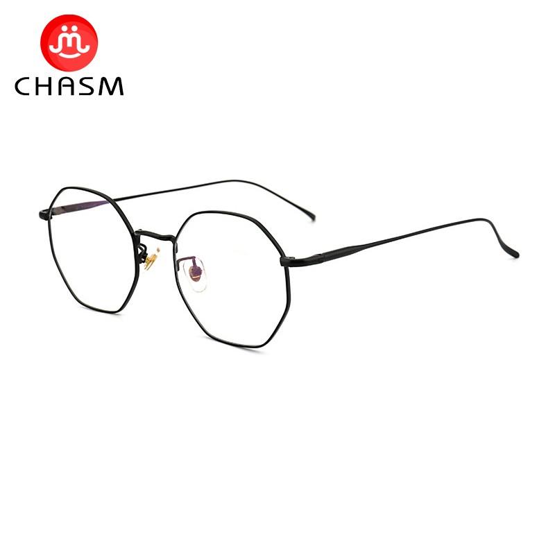 CHASM 多边形纯钛近视眼镜架 1.60超薄非球面镜片 黑色
