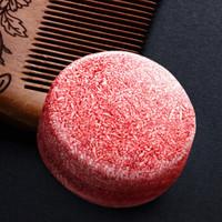 梵颜 国产小红帽无硅油洗发皂55g去屑控油洗头皂头痒深层养护发丝柔顺滑 *4件