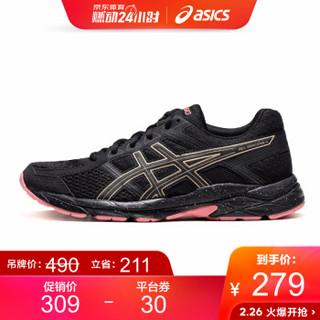 ASICS亚瑟士 女跑步鞋缓震透气运动鞋GEL-CONTEND 4 跑鞋