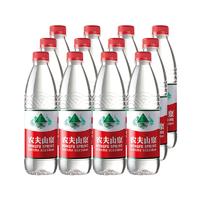 农夫山泉 矿泉水 550ml*12瓶
