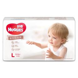 Huggies 好奇 皇家铂金装纸尿裤 +凑单品