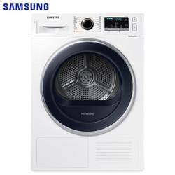 SAMSUNG 三星 DV8WM5010QW/SC 8KG 热泵干衣机