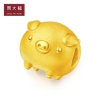 周大福 十二生肖猪 R21588 黄金转运珠 约0.9g