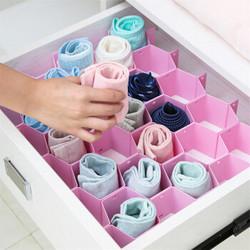 Neyankex 蜂窝巢式抽屉内衣袜子杂物收纳塑料分隔板整理盒8片装 粉色