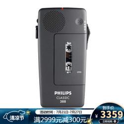 飞利浦(Philips) LFH0388 便携式专业口袋备忘录 迷你录音机 黑色
