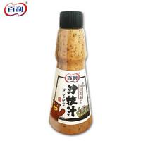 Berry 百利 日式低脂沙拉酱汁 130ml *3件
