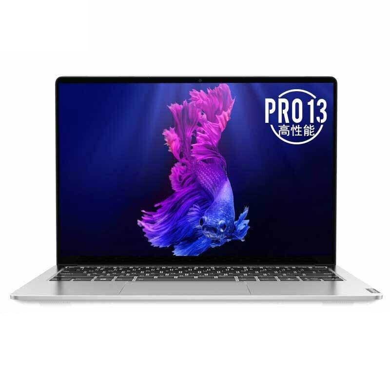双11预售:联想小新Pro13 酷睿十代超轻薄笔记本 标配 i5-10210U 16G 512G MX350独显