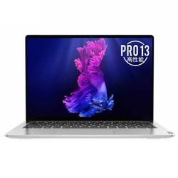 Lenovo 联想 小新Pro13 13.3英寸笔记本电脑 (i5-10210U、16GB、512GB、MX350、2.5K、100%sRGB)