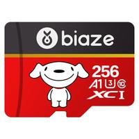 BIAZE 256GB TF(MicroSD)存储卡 U3 C10 A1 4K V30