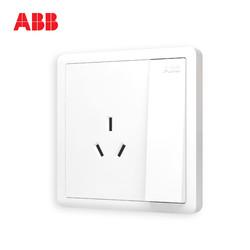 ABB开关插座远致明净白墙壁86型插座面板一开10A三孔空调插AO223 *5件