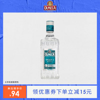 墨西哥原装进口 奥美加银标金标 龙舌兰酒700ml 鸡尾酒特基拉洋酒