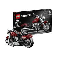 考拉海购黑卡会员:LEGO 乐高 Ideas系列 10269 哈雷摩托车